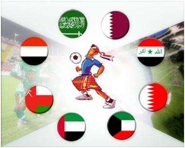 تقديم مباراة الفرصة الاخيره للمنتخب اليمني